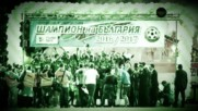 Пфк Лудогорец 1945: 87 гола по пътя към титлата (2016/2017)