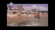 Аламинут - Спасителки На Плажа