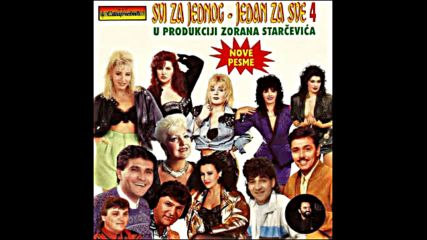 Nada Topcagic - Zar je ovo zivot - Svi za jednog-jedan za sve 4 - Audio 1995