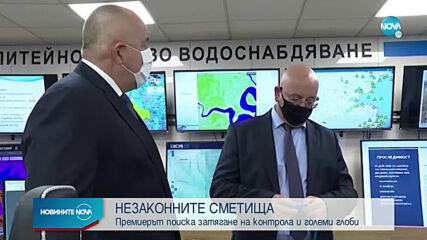 Борисов за Радев: Да каже позицията си за Навални, няма да му се карат толкова