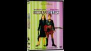 Шантав петък (синхронен екип, войс-овър ТВ дублаж по Нова телевизия на 25.12.2009 г.) (запис)