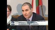 Борисов прие оставките в кабинета (видео)