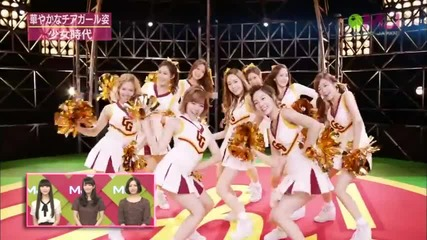 [hd] Snsd - Oh ! @ Music Japan (06.10.2012)