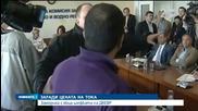 Яйца полетяха по председателя на ДКЕВР - Новините на Нова