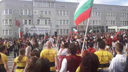 3 март 2020 г. Бургас. Празнично хоро (3)