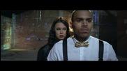 2®13 •» Премиера» Chris Brown - Fine China