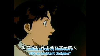 Kindaichi Shounen no Jikenbo (1997) - 052 [ensubs]