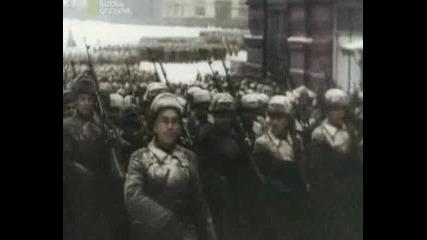 Апокалипсис: Втората Световна война - Шокът [част 2/2]