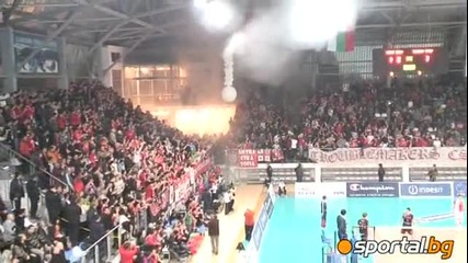 Червените фенове в Арена Самоков