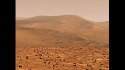 Видео За Марс