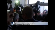 Запорираха имущество на Бисеров и Главинков