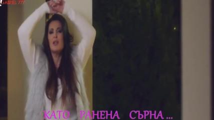 ® Драгана Миркович – Прегърни Отново (2017) ®