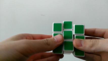Имам поща! Рубик 3x3x3