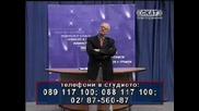 Проф. Вучков - Кавали