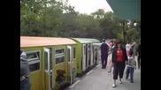 Детската Железница - Пловдив