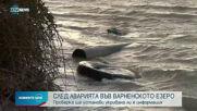 Проверка на Варненското езеро