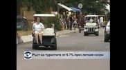 Обсъжда се връщането на Дирекцията по туризъм отново в столицата