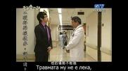 [бг субс] Together / Любов под един покрив - епизод 12 последен - 3/6