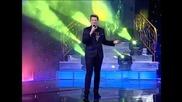 Tony Petric - 2014 - Boli ova noc (hq) (bg sub)