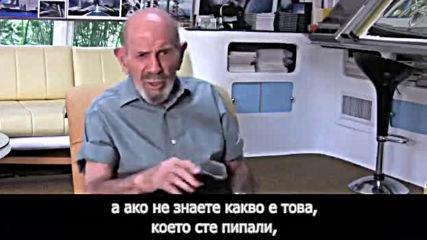 Жак Фреско - Свободна воля