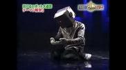 Тъжният Робот