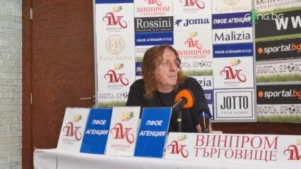 Чезари: Стойчо е последният ход на Гриша Ганчев