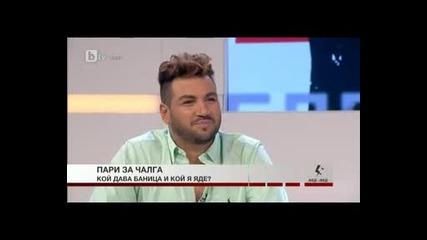 Азис в Лице в лице - btv (18.01.2013)