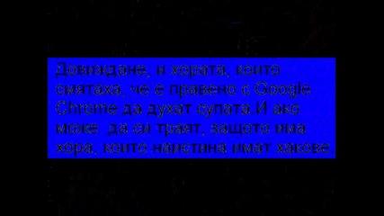 Хак за xpr0 season 8. Не Е Измама!!!