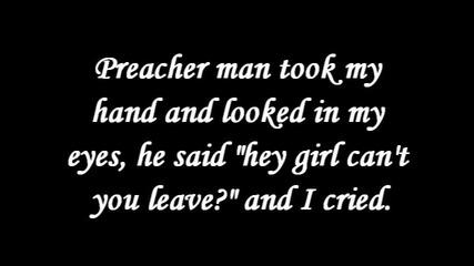 Katy Perry - Rock God [lyrics]