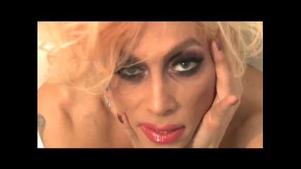 Lady Gaga - Bad Romance ( Пародия )