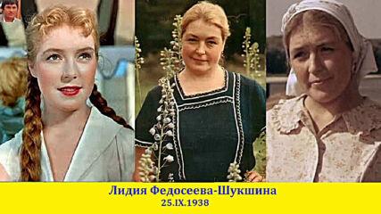 Съветски актьори от близкото и по-далечно минало