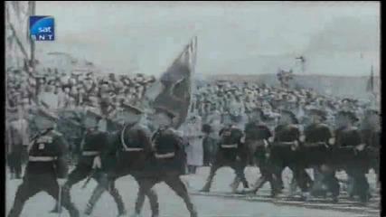 Булаир - Марш на 22-ри Тракийски Полк