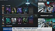ЕКСКЛУЗИВНО: Говори българинът, спечелил шампионат по Dota 2