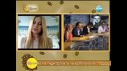 На живо от Милано с гадателката на Берлускони Теодора Стефанова - На кафе (14.07.2014г.)