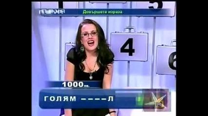 Лина тотално полудя-господари на ефира