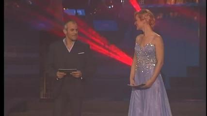 Спортист на годината 2012 - 10 Георги Братоев - награждаване
