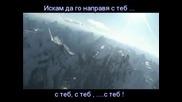 Все още летя - Тото Кутуньо (превод)