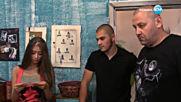 София - Ден и Нощ - Епизод 236 - Част 3