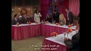 Friends, Season 10, Episode 12 Bg Subs