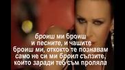 Marta Savic - Brojis mi brojis /субтитри/