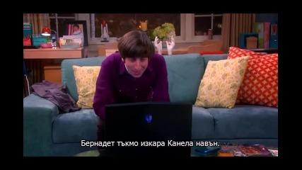 Теория За Големия Взрив Сезон 6 Епизод 22 - The Big Bang Theory - превод - субтитри бг