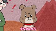 Когато гледаш японска детска песничка, но си кретен xd