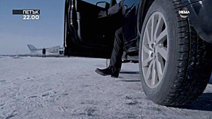 """""""Ледени войници"""" - премиера на 22 юни по DIEMA"""