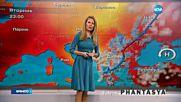Прогноза за времето (22.08.2016 - централна)