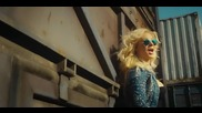 Djogani - Srce mi je Zastalo 2013 | Джогани