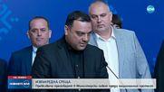 Московски: Подкрепяме превозвачите, не сме съгласни с пакета за мобилност