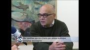 Според Тихомир Безлов е нужно програмно правителство