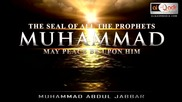 The seal of all the prophets - Muhammed (с.а.с.)