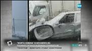 """""""Моята новина"""": Опасно шофиране в градския транспорт"""