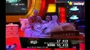 Смях! Vip Brother 3 Ицо Хазарта и Део в гей сцяна ! Смяях!